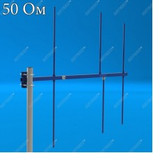 AX-157Y- направленная антенна F=140-170МГц.
