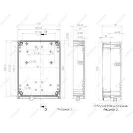 AGATA MIMO 2x2 BOX - широкополосная панельная антенна с боксом для модема 4G/3G/2G (15-17 dBi), Antex