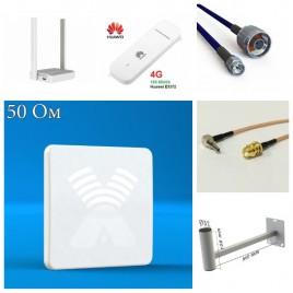 Комплект 3G максимальный