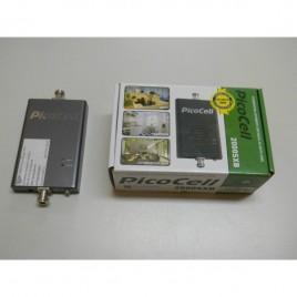 Комплект усиления 3G сигнала 2000 5D