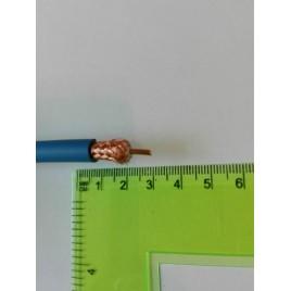 5D-FB PVC, 50 Ом, кабель коаксиальный высокочастотный , CU\CU