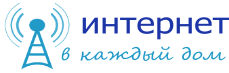 Антекс - официальный дистрибьютор от завода изготовителя